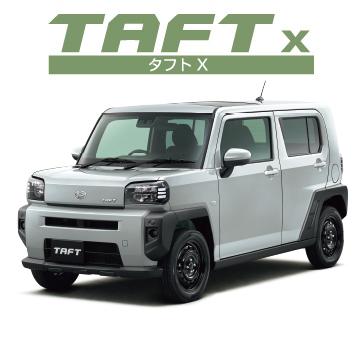 タフト X