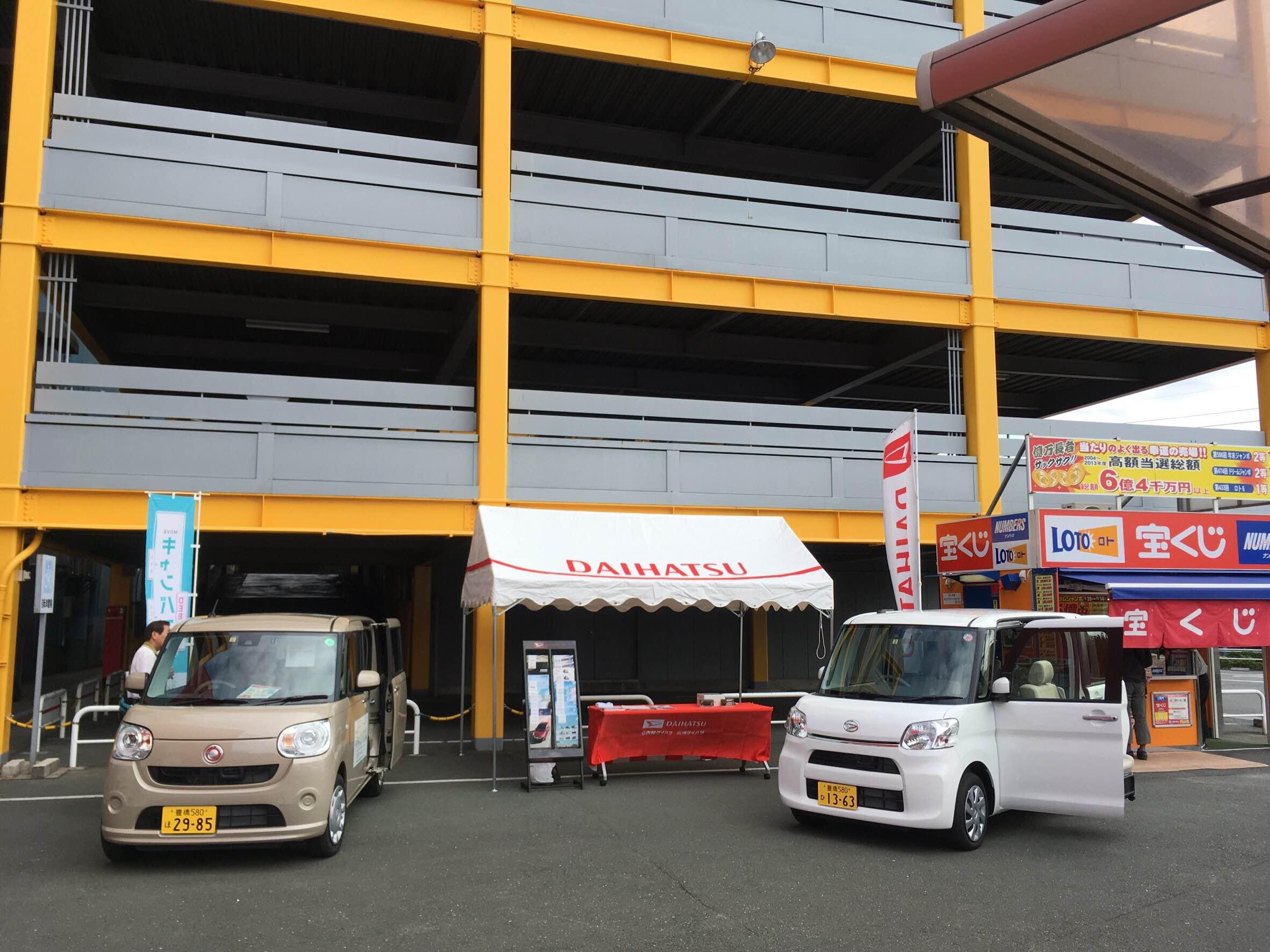 10月10日アピタ向山店で車両展示会を実施しました!