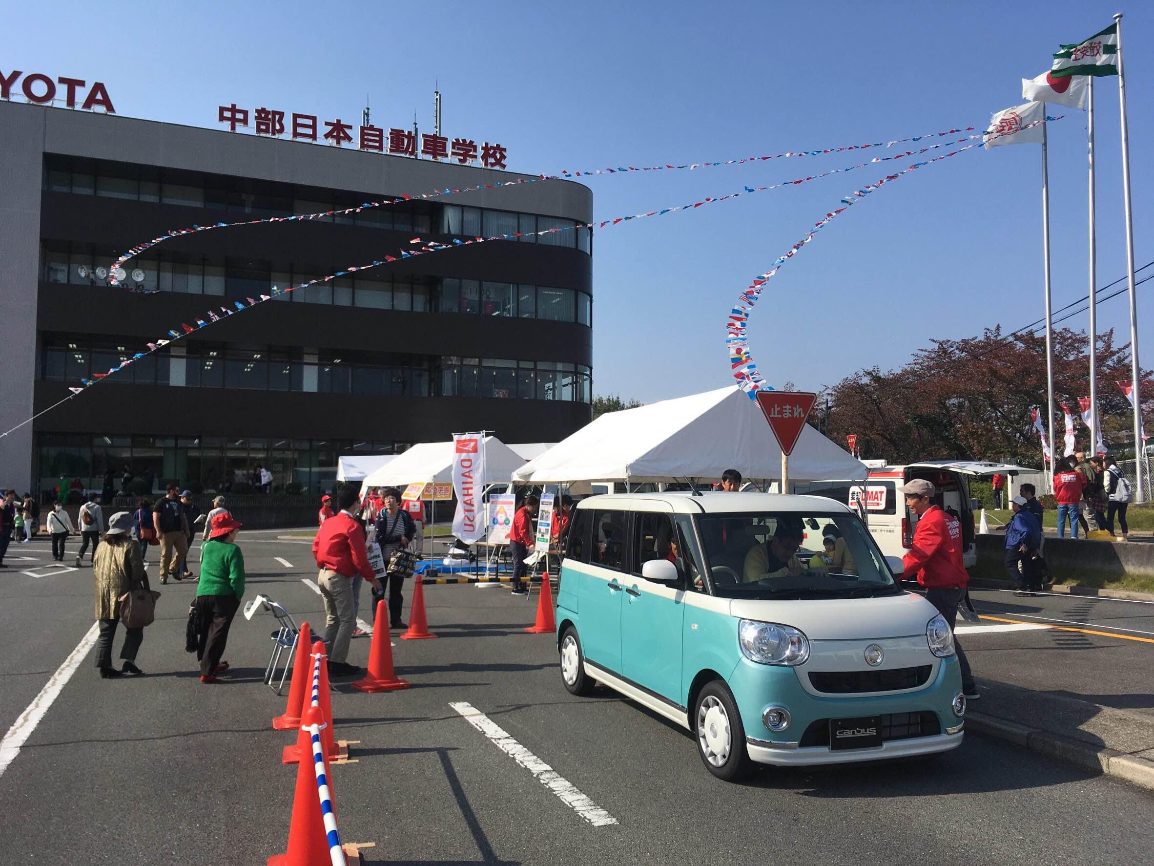11月6日(日)やごと感車祭に参加しました!