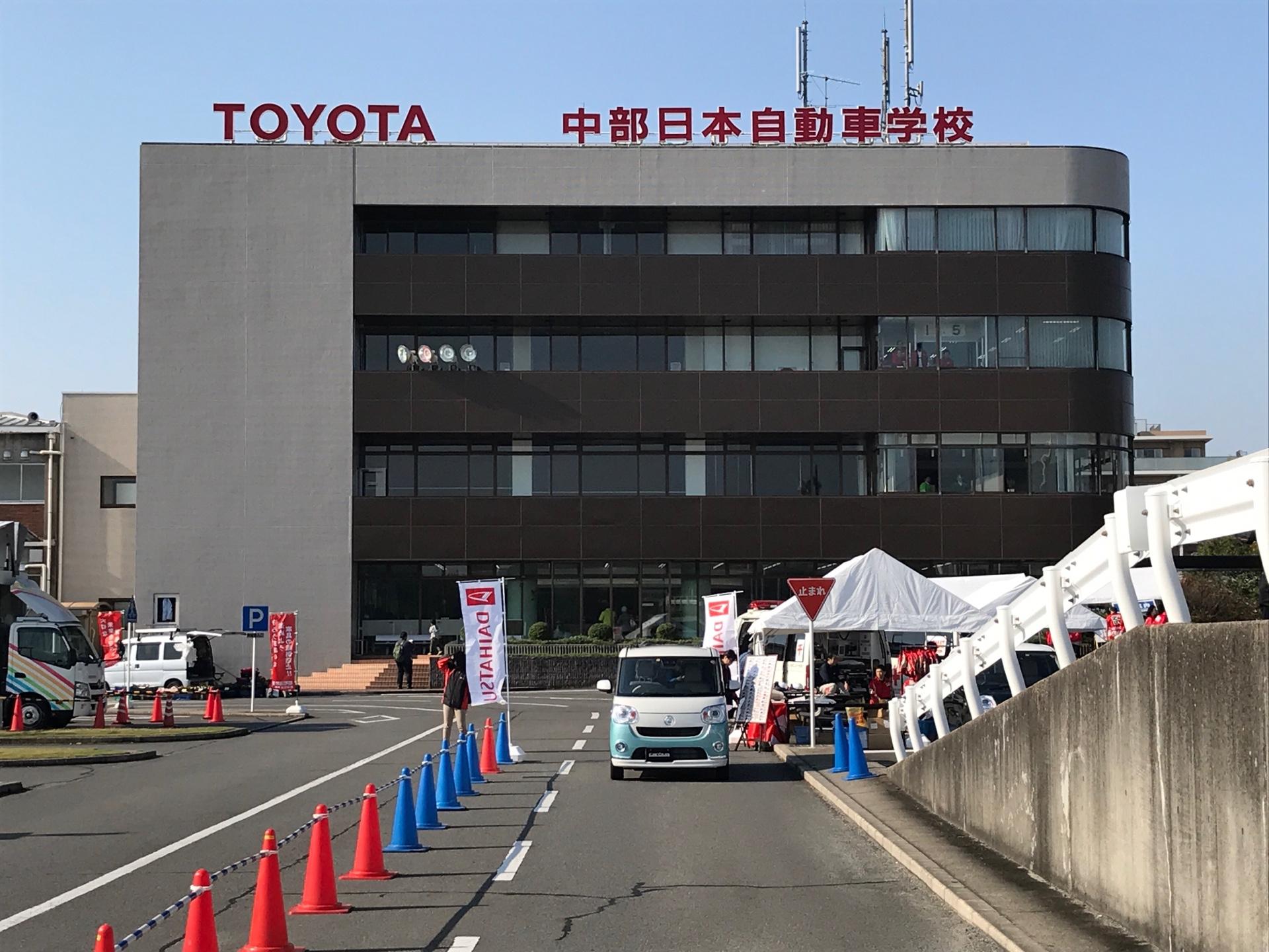 中部日本自動車学校『やごと感車祭』に参加しました!