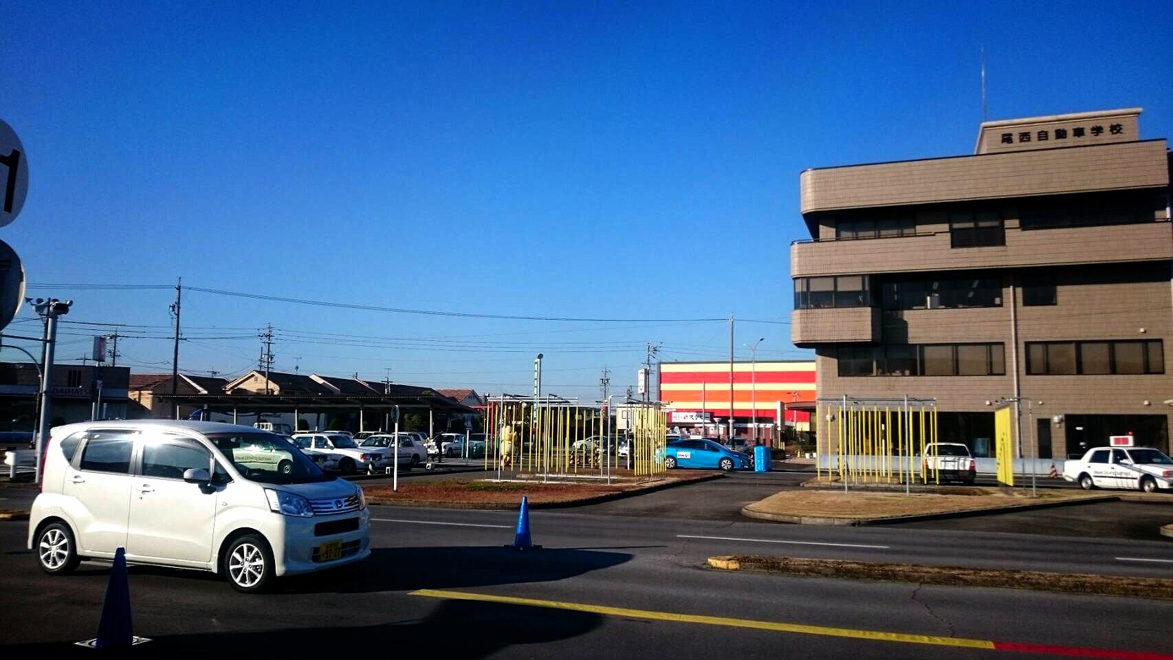 尾西自動車学校『シニアドライビングスクール』開催