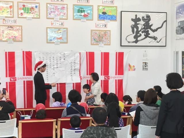 くすのき特別支援学校 絵画展
