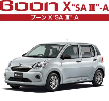"""ブーン X""""SA Ⅲ""""-A"""