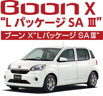 """ブーン X""""Lパッケージ SA Ⅲ"""""""