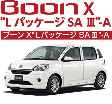 """ブーン X""""Lパッケージ SA Ⅲ""""-A"""