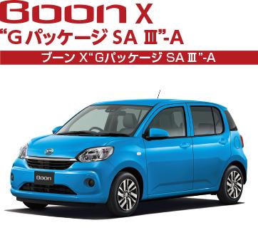 """ブーン X""""Gパッケージ SA Ⅲ""""-A"""