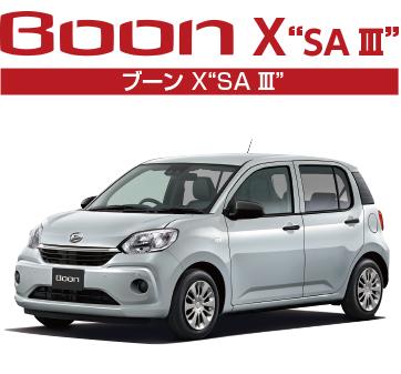 """ブーン X""""SA Ⅲ"""""""