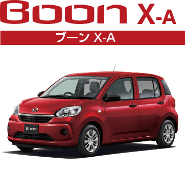 ブーン X-A