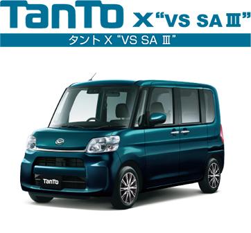 """タント X""""VS SA Ⅲ"""""""