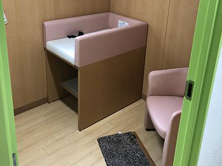 授乳室も完備してますので、乳児連れのお客様も安心です。