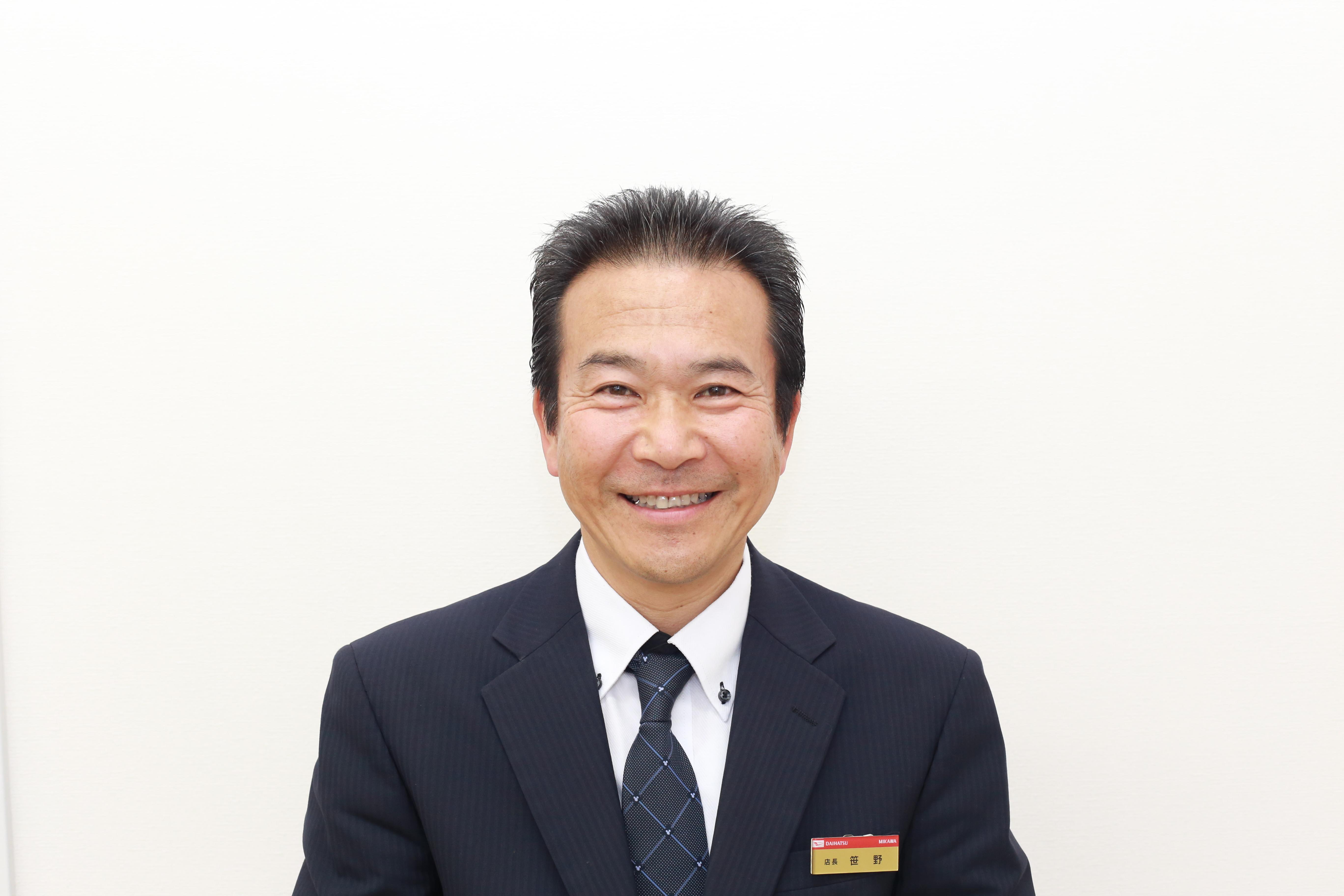 https://www.daihatsu-aichi.co.jp/wp-content/uploads/4e1d00bf05a00b6b9894892ede2ef177.jpg