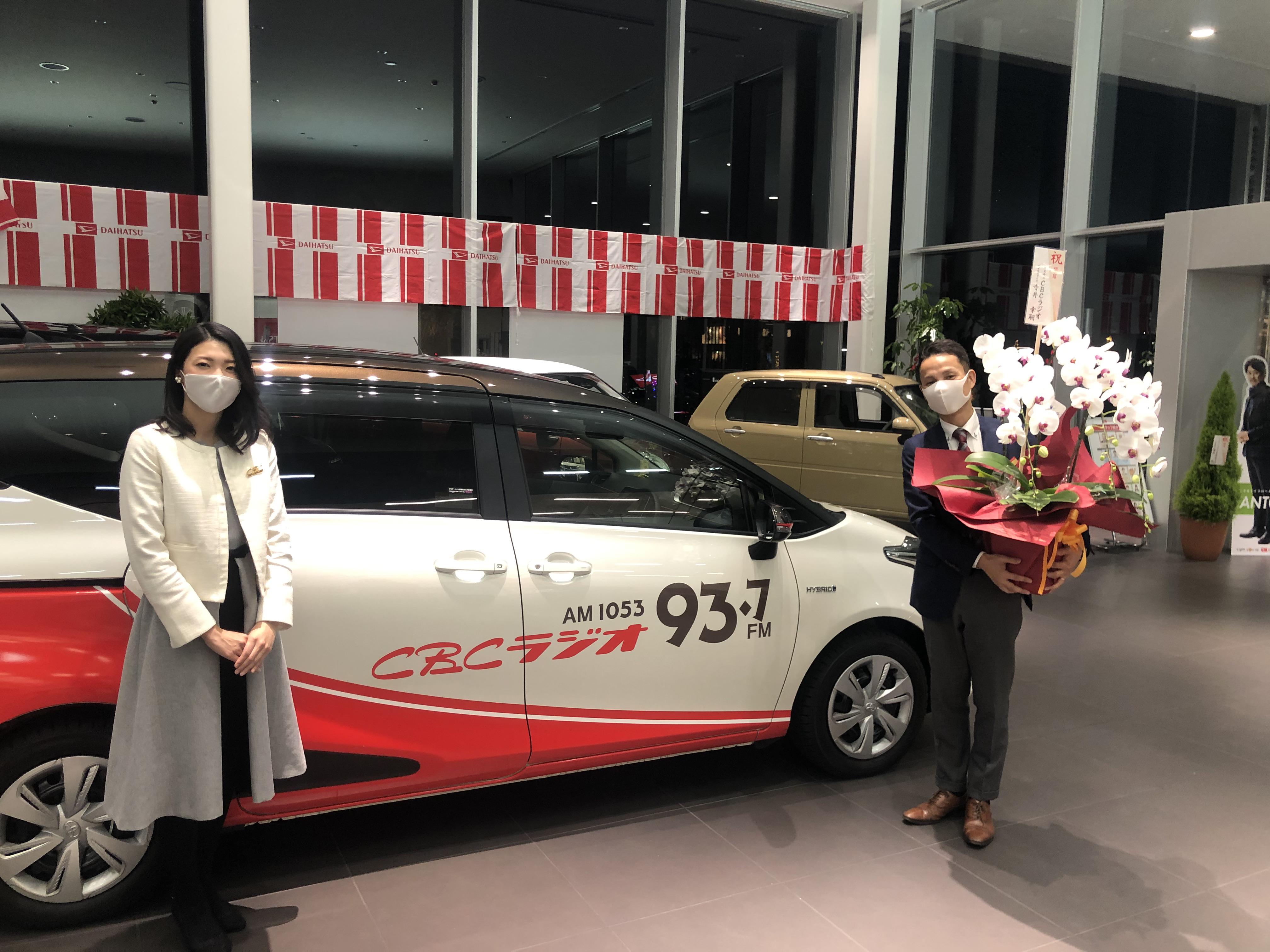CBCラジオレポートドライバー