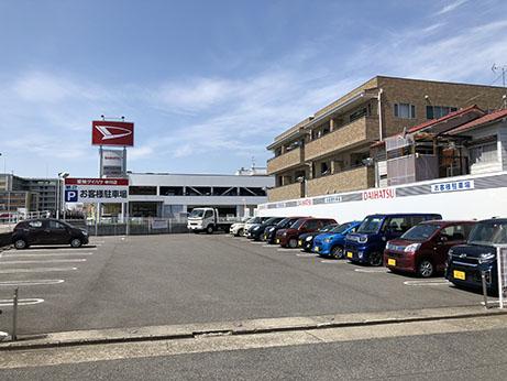 お客様第2駐車場と豊富な試乗車を準備してあります。