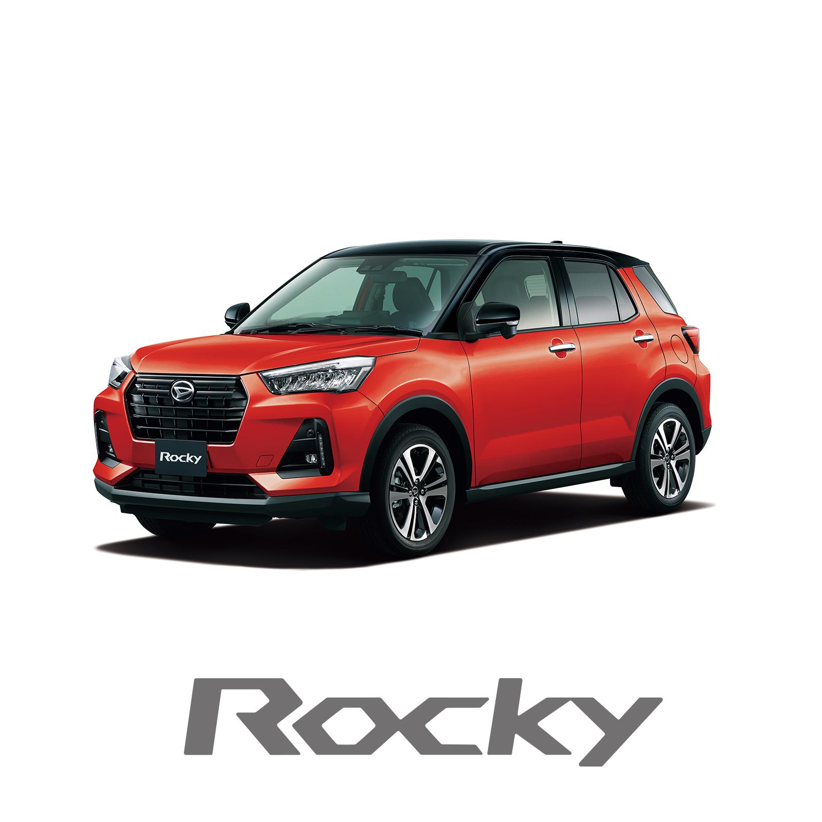 11月5日 新型小型SUV ロッキー誕生