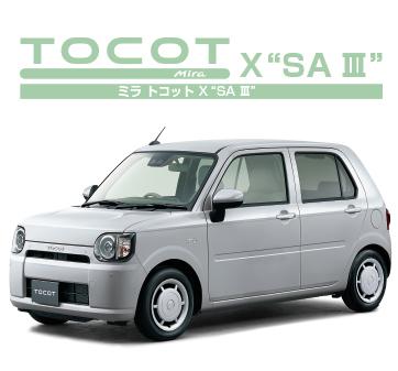 """ミラ トコット X """"SA Ⅲ"""""""