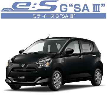 """ミラ イース G""""SA Ⅲ""""-A"""
