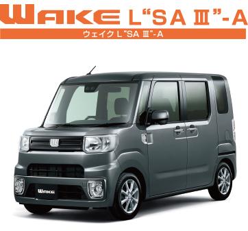 """ウェイク L""""SAⅢ""""-A"""