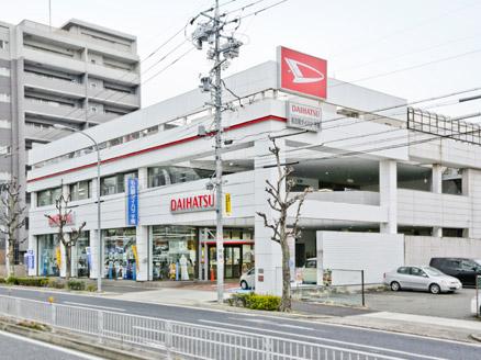 田代本通り沿いのお店