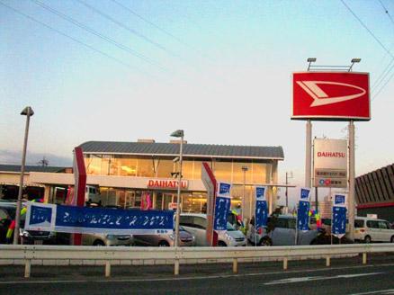 国道41号南新田交差点角のお店